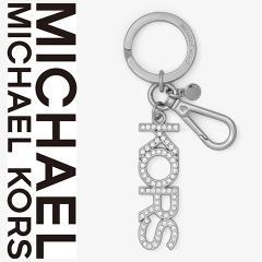 [2018最新作]マイケルコース キーチェーン マイケルコース キーホルダー 32F7SF4K1U シルバー[海外お取寄せ]