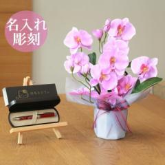 【 送料無料 名入れ 】花 ぷらす 《 SILOR ハローキティ 複合ペン 》 ファレノ胡蝶蘭 68a25-kitty ギ