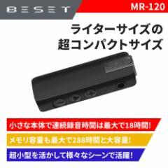 MEDIK MR-120 超小型高感度ボイスレコーダー 高音質MP3形式サウンドレコーダー 日付記録可能 VOS音声感知録音 メタルリング・メタルクリ