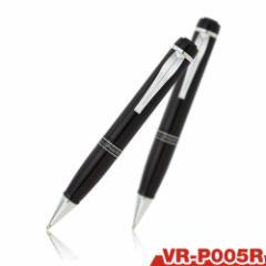 【MEDIK】【ポイント10倍】VR-P005R / P005N  16GB ICレコーダー 仕掛け録音対応 ペン型 ボイスレコーダー 浮気調査専用 セクハラ対策