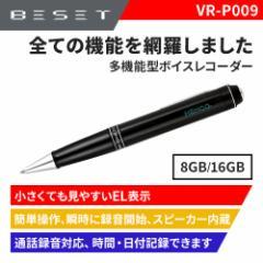 MEDIK VR-P009 16GB ペン型ボイスレコーダー 多機能 液晶付き 録音 MP3 スピーカー セクハラ パワハラ 浮気調査 いじめ