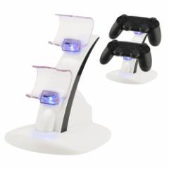 2 PS4コントローラー LED充電器  Playstation4  コントローラー LED 充電スタンド miniUSB 2台同時充電対応 ホワイト