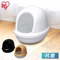 キャットトイレ ペットトイレ 猫 トイレ 猫トイレ アイリスオーヤマ ネコのトイレ フルカバー P-NE-500-F キャット 本体 フード付き ネコ