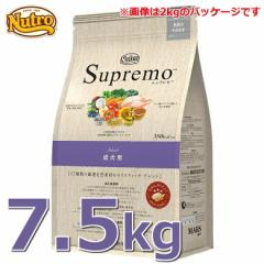 ニュートロ シュプレモ 犬 ドッグフード 成犬用 7.5kg Nutro Supremo いぬ イヌ フード ドライ 送料無料