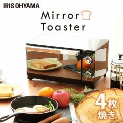 トースター 4枚焼き ミラー調 オーブントースター 4枚 1300W POT-413-B ブラック トースト4枚 ピザも焼ける 調理 オーブン 温度調整 タイ