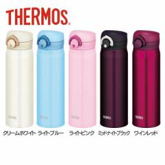 真空断熱ケータイマグ 0.5L JNR-500 水筒 マグボトル 携帯マグ ボトル サーモス クリームホワイト
