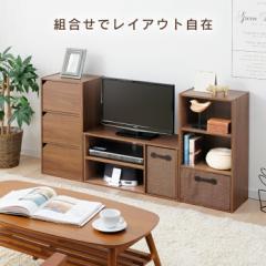 カラーボックス テレビ台  モジュールボックス MDB-3S アイリスオーヤマ カラーボックス 送料無