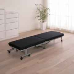 折りたたみ ベッド ミニ シングル リクライニング  OTB-MN アイリスオーヤマ 簡易ベッド アイリ