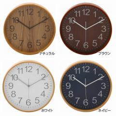 【掛時計 プライウッド】プライウッド掛時計 28cm【28cm ウォールクロック 時計 掛け時計 デ