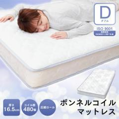 圧縮ロールボンネルコイルマットレス ダブル ホワイト 65300300 送料無料 寝具 布団 ベッド 硬め