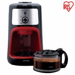 送料無料 全自動コーヒーメーカー IAC-A600 アイリスオーヤマ 豆挽き ドリップ