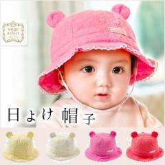 帽子 ベビー キッズ  コットン 赤ちゃん 子供 ハット UV対策