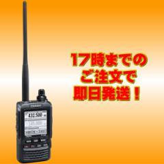 アマチュア無線 FT2D デュアルバンドデジタルトランシーバー 144/430MHz 4アマ 送料無料