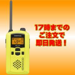 トランシーバー UBZ-LP20Y イエロー ケンウッド 特定小電力トランシーバー(インカム)