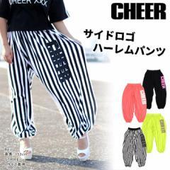 b53fc1de22aa2 チア ダンス パンツ  CHEER  チアー  サイドロゴ ハーレムパンツ ダンス 衣装
