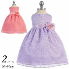 7ab14895dcd02 ベビードレス フォーマル 女の子 60-90cm イエロー ピンク パープル サンディ