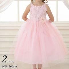 710104bcca7de 子供 ドレス フォーマル 女の子 100-160cm ピンク シャンパン サマンサ