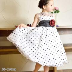 3a7550ac84596 子供 ドレス フォーマル 女の子 90-140cm ホワイト ライラック ティノ