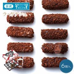 資生堂パーラー ラ・ガナシュ6個入  東京・銀座  ギフト メッセージ 個包装