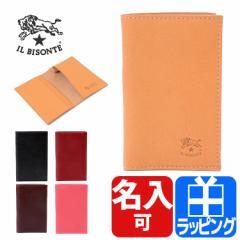 1ff3d556b59c [名入れ] イルビゾンテ IL BISONTE レザー カードケース C0348 本革 名刺入れ メンズ
