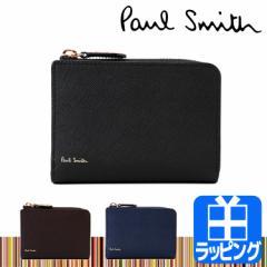 ポールスミス Paul Smith 本革 二つ折り 財布 ジップストローグレイン ショップバッグ付き メンズ ブランド ミニ ウォレット