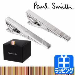 ポールスミス Paul Smith 正規品 ネクタイピン 日本製 タイバー タイピン ショップバッグ付き メンズ ブランド アクセサリー