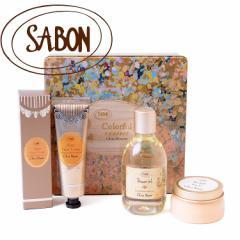 サボン SABON Colorful Essence Kit ギフトセット バス グッズ ボディージェル ボディローション シャワーオイル ブランド コスメ
