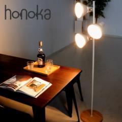 フロアライト 3灯   照明器具 スタンド 間接照明 照明 スタンドライト フロアスタンド フロアランプ 北欧 おしゃれ (C195)