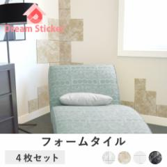 石目 大理石 立体 クッションシート 4枚セット   フォームブリック クッションシール 壁紙 ストーンパネル 北欧風 カフェ風 (C235-2)