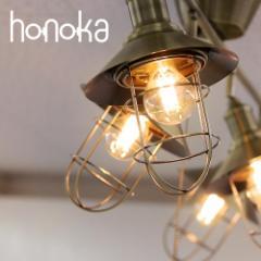 4灯シーリングライト アンティークメッキ    LED電球対応 照明 天井 天井照明 スポット ライト シーリング リビング (R001)