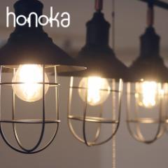 4灯シーリングライト ブラックコッパー    LED電球対応 照明 天井 天井照明 スポット ライト シーリング リビング (R002)