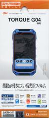 TORQUE G04 画面保護シール 高光沢 指紋が付きにくい au 液晶保護フィルム トルク