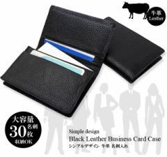 名刺入れ カードケース メンズ 本革 ブランド 大容量 定期入れ パスケース 安い プレゼント 父の日 ギフト 父の日のプレゼント