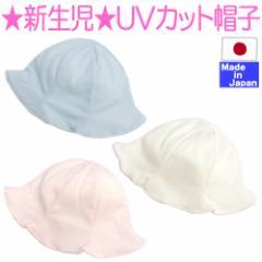 ★ 日本製 ★ メッシュ 素材 の UVカット 帽子 リバーシブル チューリップ ハット 42〜44cm 薄手 日よけ