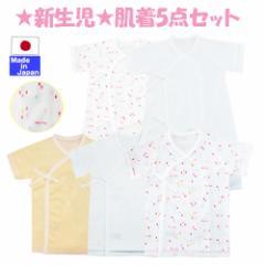 98650360e3f31 短肌着&コンビ肌着セット|お店のカテゴリ|日本製のベビー用品を作って ...