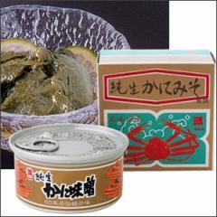 お試し 送料無料 ポイント消化 純生かにみそ かに味噌 カニみそ 蟹みそ 缶詰 山陰 日本海 兵庫県 100g 2個セット