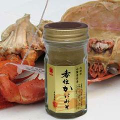 人気 かにみそ 最高級 香住かにみそ カニ味噌 蟹みそ 山陰 日本海 兵庫県産 瓶詰 60g
