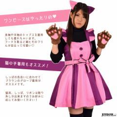 8mm チェシャ猫 ワンピース フード  衣装 イベント 大きいサイズ アリス コスプレ ハロウィン 仮装 04000382