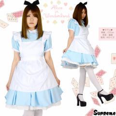 不思議の国 アリス コスチューム セット ワンピース ドレス コスプレ 衣装 大きいサイズ 04000306