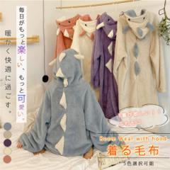 送料無料 パジャマ レディース 着る毛布 かわいい ふわふわ あったか ユッタリ ルームウェア ロング丈 部屋着 羽織 長袖 ボア フード付き