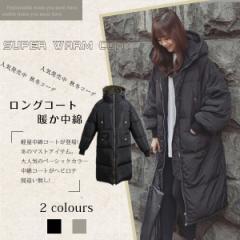 赤字覚悟 5日間限定 いま人気 レディース 中綿コート 中棉ジャケット 可愛い 冬 防寒着 大きいサイズ ロング丈 暖かい フード付き