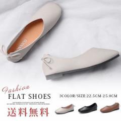 送料無料 バレエシューズ パンプス レディース 靴 ぺたんこ ローヒール 歩きやすい 痛くない 大きいサイズ フラットシューズ リボン