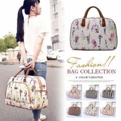 送料無料 かばん 旅行バッグ 大容量 ボストンバッグ 手提げ 収納 韓国風 ファッション 男女兼用