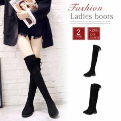 送料無料 ロングブーツ レディース ニーハイブーツ 長靴 女性用 シューズ 美脚 靴 春秋物 冬物 オシャレ スエード調 歩きやす