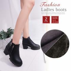 送料無料 ブーツ レディースブーツ ヒール 靴 ショートブーツ 新作 シューズ 靴 美脚 歩きやすい 疲れない 秋冬 PU ミドル
