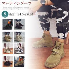 赤字覚悟 5日間限定 カジュアルブーツ メンズシューズ 靴 ワークブーツ ウンテンブーツ 定番 アウトドア エンジニア マーチン風