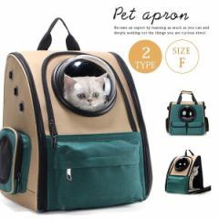 赤字覚悟 5日間限定 ぺット用品 バッグ キャリーバッグ 宇宙船カプセル型 ペットバッグ 犬猫兼用 リュックサック 人気 ペット鞄 ポータブ