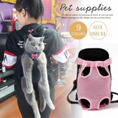 ぺット用品 バッグ 猫大人が出かける ペットバッグ 犬猫兼用 大人気 ポータブル 軽便 リュックサック ニャンコ 旅に出る