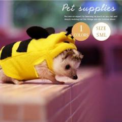 送料無料 ペットの服 ハリネズミ オランダ豚 ミツバチ型 パーカー 可愛い ペットウエア オシヤレ ノースリーブ アフリカ 2本足