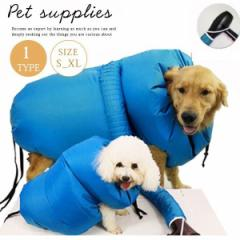 限定価格 赤字覚悟 ペット用品 乾燥袋 小型犬 中型犬 大型犬 ペット専用 ドライヤー 犬用 耐久性が良い 丈夫である オックスフォード素材